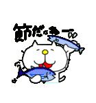 みちのくねこ 春夏秋冬「秋」(個別スタンプ:25)