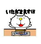 みちのくねこ 春夏秋冬「秋」(個別スタンプ:27)