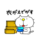 みちのくねこ 春夏秋冬「秋」(個別スタンプ:31)