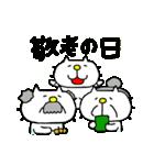 みちのくねこ 春夏秋冬「秋」(個別スタンプ:35)
