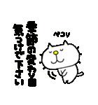 みちのくねこ 春夏秋冬「秋」(個別スタンプ:40)