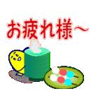 あいづち楽しく風船もったきいろいの(個別スタンプ:02)
