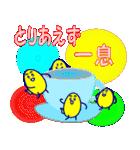 あいづち楽しく風船もったきいろいの(個別スタンプ:03)