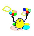 あいづち楽しく風船もったきいろいの(個別スタンプ:08)