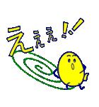 あいづち楽しく風船もったきいろいの(個別スタンプ:10)