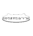 シンプルな顔文字で返事しよ☆彡(個別スタンプ:2)