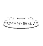 シンプルな顔文字で返事しよ☆彡(個別スタンプ:4)