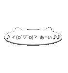 シンプルな顔文字で返事しよ☆彡(個別スタンプ:13)