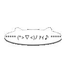 シンプルな顔文字で返事しよ☆彡(個別スタンプ:14)