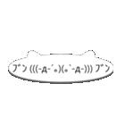 シンプルな顔文字で返事しよ☆彡(個別スタンプ:16)