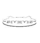 シンプルな顔文字で返事しよ☆彡(個別スタンプ:19)