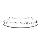 シンプルな顔文字で返事しよ☆彡(個別スタンプ:21)
