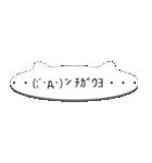 シンプルな顔文字で返事しよ☆彡(個別スタンプ:22)