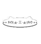 シンプルな顔文字で返事しよ☆彡(個別スタンプ:23)
