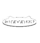 シンプルな顔文字で返事しよ☆彡(個別スタンプ:29)