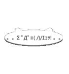 シンプルな顔文字で返事しよ☆彡(個別スタンプ:35)