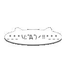 シンプルな顔文字で返事しよ☆彡(個別スタンプ:36)