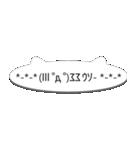 シンプルな顔文字で返事しよ☆彡(個別スタンプ:38)