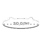 シンプルな顔文字で返事しよ☆彡(個別スタンプ:39)