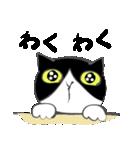 はちわれ靴下猫★日常会話★(個別スタンプ:29)