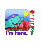今、ここです!(大阪~三ノ宮~西明石)(個別スタンプ:01)