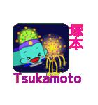 今、ここです!(大阪~三ノ宮~西明石)(個別スタンプ:03)