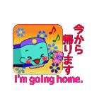今、ここです!(大阪~三ノ宮~西明石)(個別スタンプ:30)