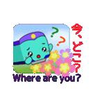 今、ここです!(大阪~三ノ宮~西明石)(個別スタンプ:31)