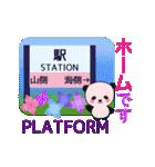 今、ここです!(大阪~三ノ宮~西明石)(個別スタンプ:32)