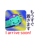 今、ここです!(大阪~三ノ宮~西明石)(個別スタンプ:34)