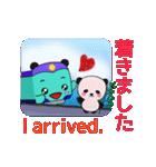 今、ここです!(大阪~三ノ宮~西明石)(個別スタンプ:35)