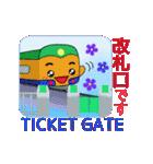 今、ここです!(大阪~三ノ宮~西明石)(個別スタンプ:36)