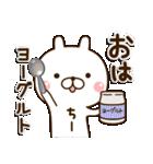 ☆ちーちゃん☆のお名前スタンプ(個別スタンプ:01)