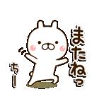 ☆ちーちゃん☆のお名前スタンプ(個別スタンプ:03)