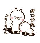 ☆ちーちゃん☆のお名前スタンプ(個別スタンプ:05)