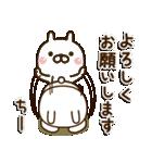 ☆ちーちゃん☆のお名前スタンプ(個別スタンプ:08)
