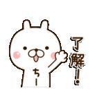 ☆ちーちゃん☆のお名前スタンプ(個別スタンプ:09)