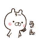 ☆ちーちゃん☆のお名前スタンプ(個別スタンプ:11)