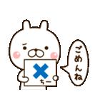 ☆ちーちゃん☆のお名前スタンプ(個別スタンプ:12)