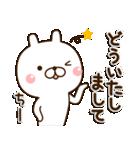 ☆ちーちゃん☆のお名前スタンプ(個別スタンプ:14)