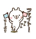 ☆ちーちゃん☆のお名前スタンプ(個別スタンプ:15)