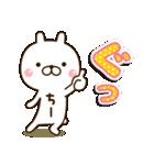 ☆ちーちゃん☆のお名前スタンプ(個別スタンプ:16)