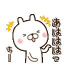 ☆ちーちゃん☆のお名前スタンプ(個別スタンプ:18)