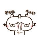 ☆ちーちゃん☆のお名前スタンプ(個別スタンプ:19)