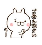 ☆ちーちゃん☆のお名前スタンプ(個別スタンプ:21)