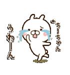 ☆ちーちゃん☆のお名前スタンプ(個別スタンプ:22)