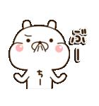 ☆ちーちゃん☆のお名前スタンプ(個別スタンプ:23)