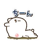 ☆ちーちゃん☆のお名前スタンプ(個別スタンプ:31)