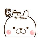 ☆ちーちゃん☆のお名前スタンプ(個別スタンプ:33)