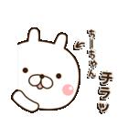 ☆ちーちゃん☆のお名前スタンプ(個別スタンプ:34)